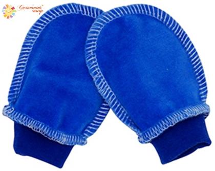 Царапки-рукавички (велюр)
